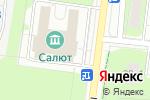 Схема проезда до компании CAPOEIRA SEM FRONTEIRA в Москве