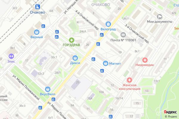 Ремонт телевизоров Улица Пржевальского на яндекс карте