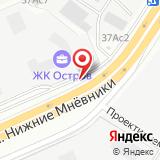 ЗАО Хорошевское Дорожное Управление