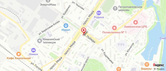 Карта расположения пункта доставки Химки Мира в городе Химки