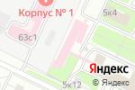 Схема проезда до компании Сити-мед в Москве