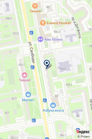 ПРОДОВОЛЬСТВЕННЫЙ МАГАЗИН КВАРТАЛ ВИКТОРИЯ на карте Москвы