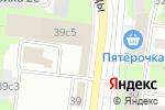 Схема проезда до компании Мином в Москве