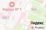 Схема проезда до компании Мегаполис Медиа в Москве