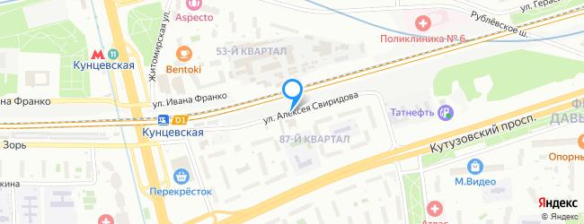 улица Алексея Свиридова