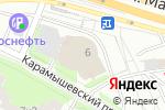 Схема проезда до компании Цептер Интернациональ в Москве