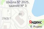 Схема проезда до компании Комплексная поддержка бизнеса в Москве