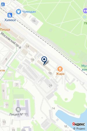 ХОЗЯЙСТВЕННЫЙ МАГАЗИН № 5 на карте Химок