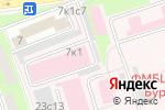 Схема проезда до компании Спец Мед Снаб СМБА Россия в Москве