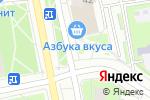 Схема проезда до компании Содружество-БАЗ в Москве