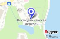 Схема проезда до компании ПТФ ИНТЕЛЛЕКТ-АВТО в Москве