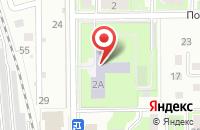 Схема проезда до компании Средняя общеобразовательная школа №3 в Серпухове
