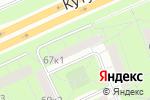 Схема проезда до компании Эконом XXI в Москве