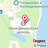 Храм Святых Бессребреников и Чудотворцев Космы и Дамиана в Космодемьянском