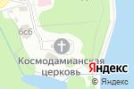 Схема проезда до компании Храм святых бессребреников и чудотворцев Космы и Дамиана в Космодемьянском в Москве