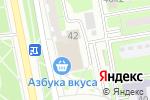 Схема проезда до компании White & Black Design в Москве