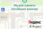 Схема проезда до компании Центр красоты в Москве