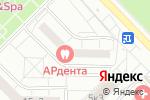 Схема проезда до компании ТЛК Интегро в Москве