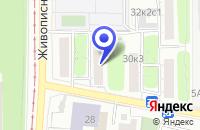 Схема проезда до компании ГУ КЛУБ ФЕНИКС в Москве