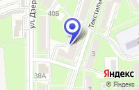 Схема проезда до компании ТСЦ АНТАРЕС в Серпухове