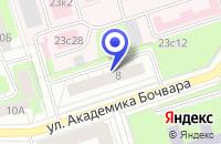 Схема проезда до компании МЕДИЦИНСКИЙ ЦЕНТР ИРБИСС XXI ВЕК в Москве