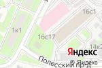 Схема проезда до компании ТрансАктив в Москве