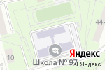 Схема проезда до компании Средняя общеобразовательная школа №97 с дошкольным отделением в Москве