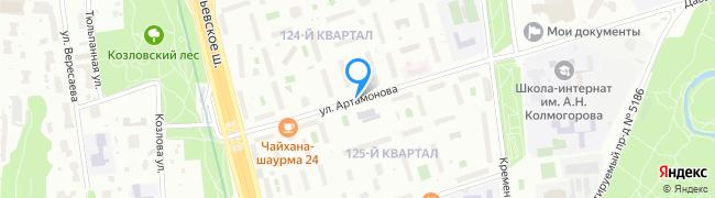 улица Артамонова
