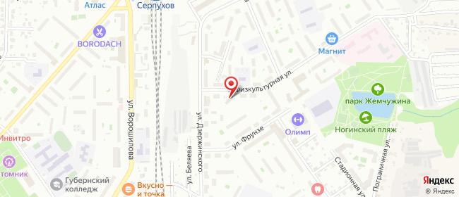 Карта расположения пункта доставки Халва в городе Серпухов