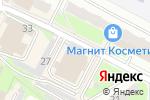 Схема проезда до компании Квезаль в Чехове