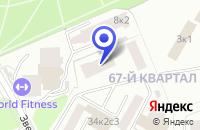 Схема проезда до компании ПРОИЗВОДСТВЕННАЯ ФИРМА СВЕН-М в Москве