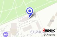 Схема проезда до компании СТУДИЯ КРАСОТЫ АЛЕКСАНДРИ в Звенигороде