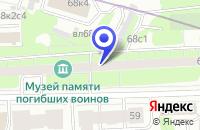 Схема проезда до компании ОДС № 5 в Москве