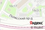 Схема проезда до компании Лаэр в Москве