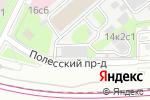 Схема проезда до компании КаргоМакс в Москве