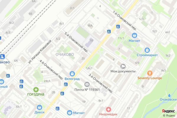 Ремонт телевизоров Улица Большая Очаковская на яндекс карте