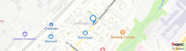 Большая Очаковская улица