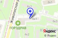 Схема проезда до компании МЕБЕЛЬНЫЙ МАГАЗИН СЕНАТОР в Москве