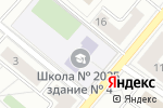 Схема проезда до компании Школа №2025 в Москве