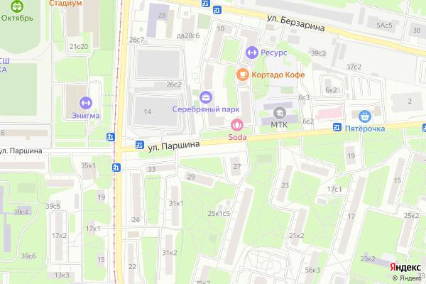 Ремонт телевизоров Улица Паршина на яндекс карте