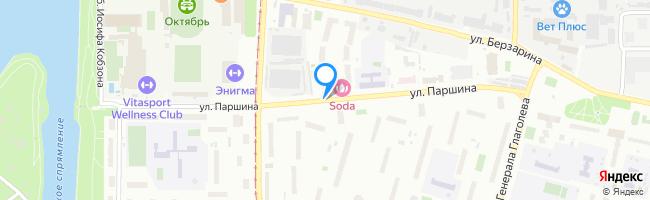 улица Паршина
