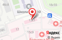 Схема проезда до компании Клинический центр стоматологии в Москве