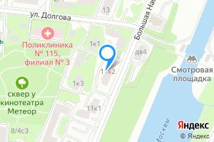 Трехкомнатная квартира в Москве ул Большая Набережная, 11к2