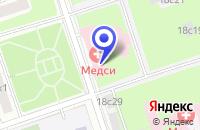 Схема проезда до компании МЕДИЦИНСКИЙ ЦЕНТР НИАРМЕДИК ПЛЮС в Москве