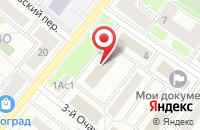 Схема проезда до компании Трэнд в Москве