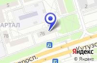 Схема проезда до компании ЗООМАГАЗИН ОМЕГА в Москве