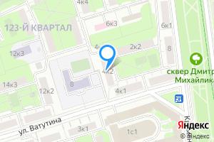 Сдается двухкомнатная квартира в Москве ул. Ватутина, 4к2