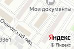 Схема проезда до компании Дирекция природных территорий Тропарево и Тёплый Стан в Москве