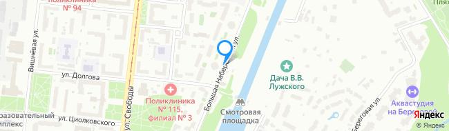 Большая Набережная улица
