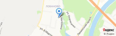 Городской архив на карте Химок